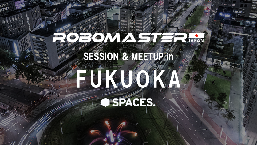 RoboMaster Session & Meetup